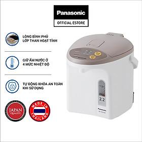 Bình thủy điện Panasonic NC-EG4000CSY 4 lít / EG2200CSY 2.2 lít - Hàng Chính Hãng