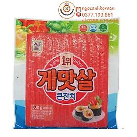 Thanh Cua Hàn Quốc 300gr Date mới