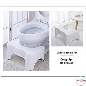 Ghế Nhựa Kê Chân Toilet , Bồn Cầu Khi Đi Vệ Sinh chống táo bón  00275