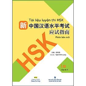 Tài Liệu Luyện Thi HSK (Phiên Bản Mới) - Tập 1 (Quét Mã QR Sau Sách Để Nghe File MP3)