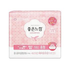 Goodfeel Pure Cotton Ultra-thin Medium 18 Pieces*24cm