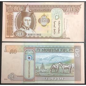 Tiền Mông Cổ 50 tugrik con ngựa Mã đáo thành công
