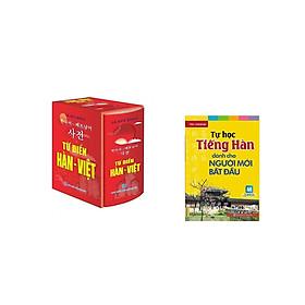 Từ Điển Hàn Việt ( tặng kèm tự học tiếng hàn cho người mới bắt đầu )