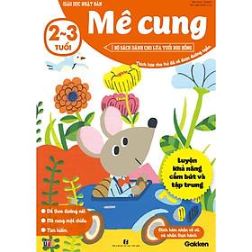 Mê cung (2~3 tuổi) - Giáo dục Nhật Bản - Bộ sách dành cho lứa tuổi nhi đồng - Thích hợp cho trẻ đã vẽ được đường ngắn
