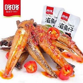 [Chỉ Giao HCM] - Cá Cay Trung Quốc siêu ngon