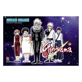 Gintama - Tập 36 (Tái Bản)