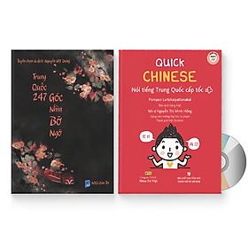 Combo 2 sách: Quick Chinese – Nói tiếng Trung Quốc cấp tốc (Trung – Pinyin – Việt) (Có Audio, CD nghe) + Trung Quốc 247: Góc nhìn Bỡ Ngỡ (Trung – Pinyin – Việt, Có Audio) + DVD quà tặng
