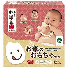 Bộ Ngậm Nướu Bằng Gạo Nhật Bản Mochi Gift Set Natural - PEOPLE KM020