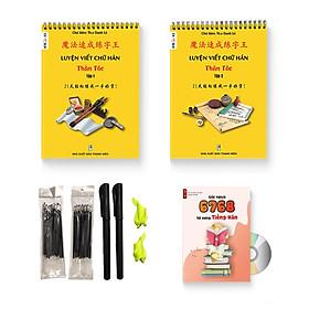 Bộ Luyện Viết Chữ Hán Thần Tốc Tập 1 + 2 (Tiếng Trung giản thể có bính âm Pinyin, kèm 30 ruột bút mực tự bay màu, 1 bỏ bút, 1 tỳ tay cao su, giải nghĩa kèm DVD tài liệu)