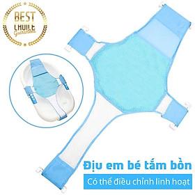 Lưới tắm cho bé Địu ghế tắm cho bé sơ sinh Hỗ trợ tấm lưới tắm cho bé Vòng treo nôi cho bồn tắm