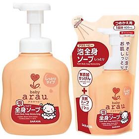 Combo Sữa Tắm Dưỡng Ẩm Cho Em Bé Arau Baby Cam (Bình 450ml + Túi 400ml)