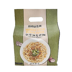 Mì trộn dầu hành Đài Loan Mao Sheng Tang Vitality - 440g (4 gói/ túi)