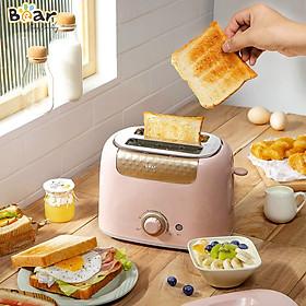 Máy nướng bánh mì Bear DSL-601- Hàng chính hãng