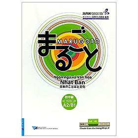 Ngôn Ngữ Và Văn Hóa Nhật Bản - Sơ - Trung Cấp A2/B1