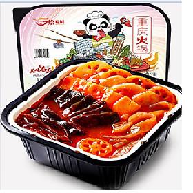 Lẩu tự sôi ( lẩu ăn liền ) - Lẩu sốt cà chua ( không cay ) - chính hãng 7 Leaves