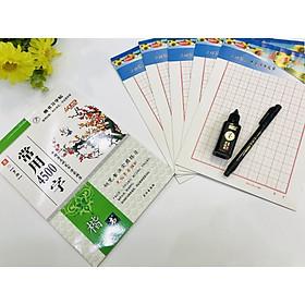Combo 5 quyển vở luyện viết chữ Hán 4500 từ Hán ngữ thông dụng (kèm vở ô chữ Điền 150 ô + bút + mực + giấy dó + ghim)