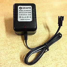 Củ sạc điện áp 4.8V 250mA chân cắm Jack SM-2P càng cua đen