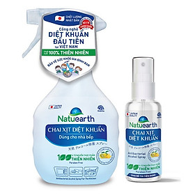 Combo 2 Chai xịt diệt khuẩn Natuearth 410 ml và chai bỏ túi 60 ml - Chuyên diệt khuẩn bề mặt thiết bị và da tay - với 100% nguyên liệu thiên nhiên theo công nghệ Nhật Bản