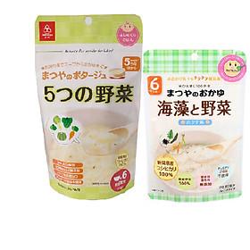 Cháo Ăn Dặm Matsuya Nhiều Vị Lựa Chọn Gói 60gr - Tặng Gói Nhỏ 30Ggr