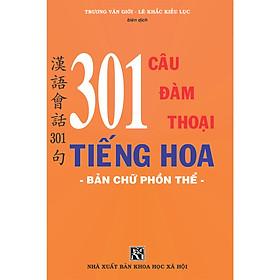 301 Câu Đàm Thoại Tiếng Hoa - Bản Chữ Phồn Thể