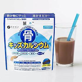 Bột canxi cá tuyết Fine cho trẻ em Nhật Bản (140g)  - Tặng túi zip 3 kẹo mật ong Senjaku
