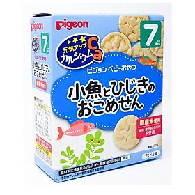 Bánh ăn dặm vị cá cơm biển 7 tháng - Nội địa Nhật Bản