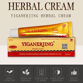 Chinese Medicine Unguentum Cream Eczema Dermatitis Psoriasis Dry Skin Moisturize