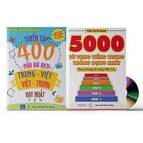 Sách- Combo 2 sách 5000 từ vựng tiếng Trung thông dụng nhất theo khung HSK từ HSK1 đến HSK6+tuyển tập 400 mẫu bài dịch Trung – Việt, Việt – Trung hay nhất phiên bản mới (Song ngữ Trung – Việt – có phiên âm, có Audio nghe)+ DVD tài liệu
