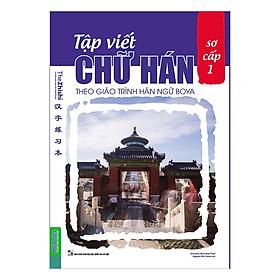 Tập Viết Chữ Hán Theo Giáo Trình Hán Ngữ Boya - Sơ Cấp Tập 1 (Tặng Kèm Bút Hoạt Hình Cực Xinh)