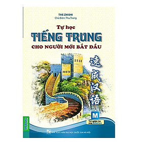 Tự Học Tiếng Trung Cho Người Mới Bắt Đầu - 2 Màu( tặn kèm bookmark ngẫu nhiên)