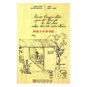 Tự Sự Truyện Kiều - Qua 20 Bản Tổ Và Bài Bản Nhạc Tài Tử Việt Nam