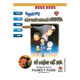 Doraemon Tranh Truyện Màu - Ngoại Truyện: Đêm Trước Đám Cưới Nobita & Kỉ Niệm Về Bà (Tái Bản 2019)
