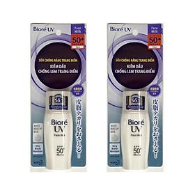 Combo 02 Sữa Chống Nắng Trang Điểm Kiềm Dầu - Chống Lem Trang Điểm Biore UV Face Milk SPF50+PA++++