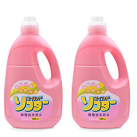Combo 2 chai nước xả vải Daichi cao cấp 2L hương hoa nội địa Nhật Bản - Tặng túi giặt bảo vệ quần áo