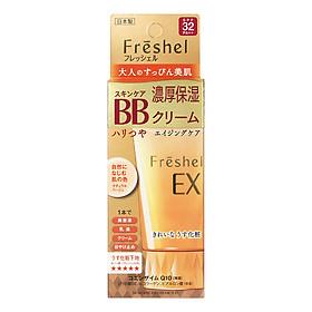 Kem nền trang điểm 5 in 1 cho da khô Freshel Skincare BB Cream Moist 50g-1