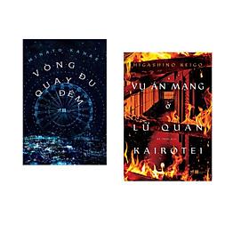 Combo 2 cuốn sách: Vụ án mạng ở lữ quán Kairotei  + Vòng đu quay đêm
