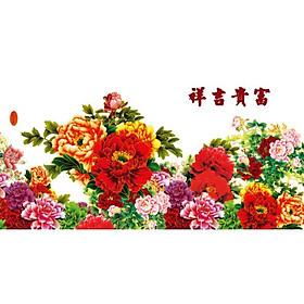 Tranh Treo Hoa Mẫu Đơn - MD027