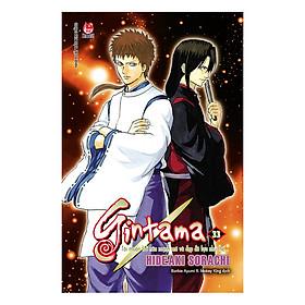 Gintama - Tập 33 (Tái Bản)