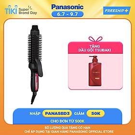 Biểu đồ lịch sử biến động giá bán Máy uốn, duỗi và tạo kiểu tóc Panasonic EH-HT45-K645 - Hàng Chính Hãng