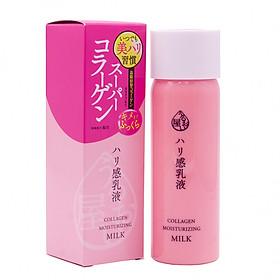 Sữa Dưỡng Collagen Chống Lão Hóa Naris Cosmetic Uruoi Collagen Moisturizing Milk (150ml)