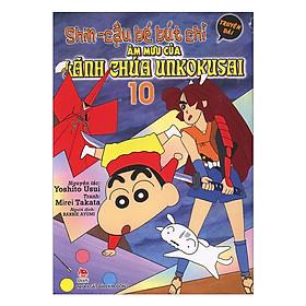 Shin Cậu Bé Bút Chì - Truyện Dài - Tập 10: Âm Mưu Của Lãnh Chúa Unkokusai (Tái Bản 2019)