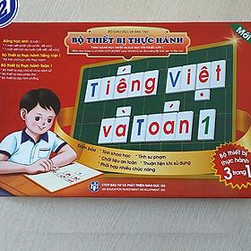 Bộ thiết bị thực hành Toán và Tiếng Việt 1