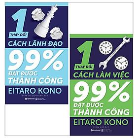 Combo (Thay Đổi 1% Cách Làm Việc + Thay Đổi 1% Cách Lãnh Đạo)