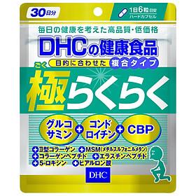 Viên uống Xương Khớp DHC Glucosamine - The ultimate joint health