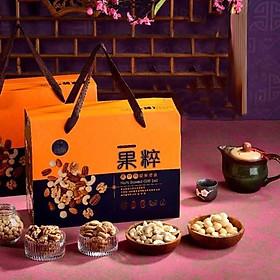 Hộp quà các loại hạt Nuts Boxed Gift Set - nhóm E