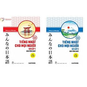 Combo 2 cuốn giáo trình minna no nihongo: Tiếng Nhật Cho Mọi Người - Trình Độ Sơ Cấp 1 và 2 - Bản Tiếng Nhật Tặng sổ tay VDT
