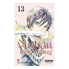 Vị Thần Lang Thang Tập 13 (Tái Bản 2019)