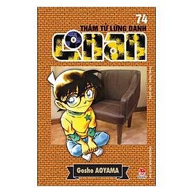 Thám Tử Lừng Danh Conan - Tập 74 (Tái Bản)