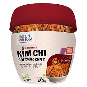 King BBQ kim chi cải thảo chay 450g - 12015
