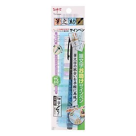 Bút Lông Fudenosuke Tombow GCD-112 - Ngòi Mềm - Màu Đen